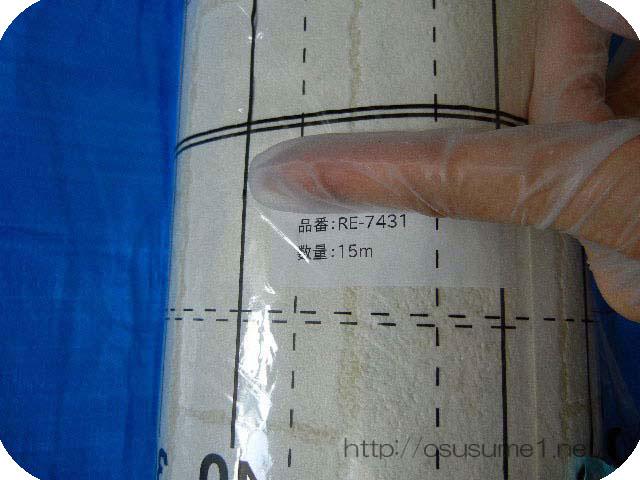 商品名と注文者名が記載されていました。