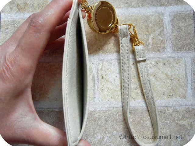 裏のポケット