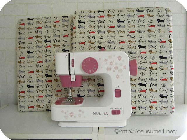 ヌエッタで縫えた座布団カバー2枚
