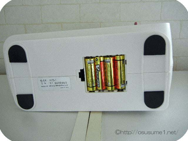 電池4本入れる
