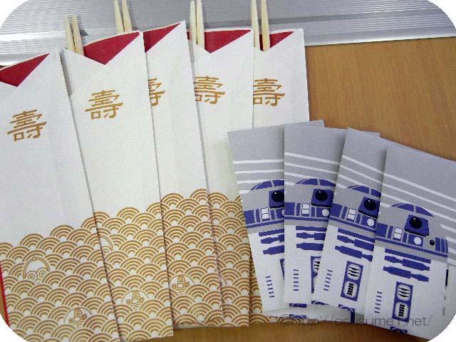 祝い箸とぽち袋