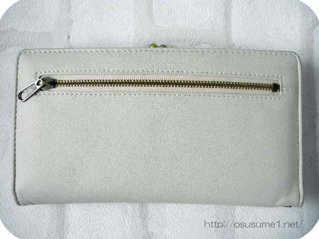 長財布のファスナーポケット