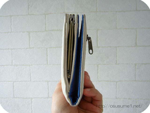 長財布の厚み
