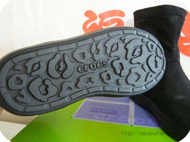 ブーツの靴底
