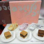 婦人画報のお取り寄せは、日本全国選りすぐりの手土産が勢ぞろい!その1