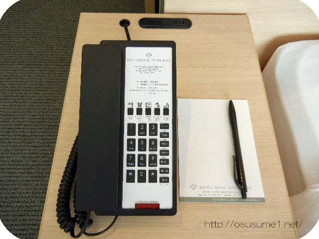 電話とメモ帳