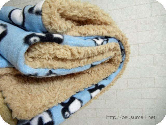 毛布の厚み