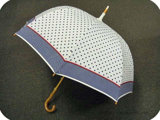 晴雨兼用二重張りUV木棒日傘