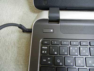 HPノートパソコン電源スイッチ