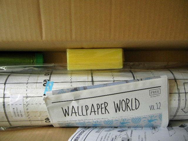 スポンジと壁紙新聞