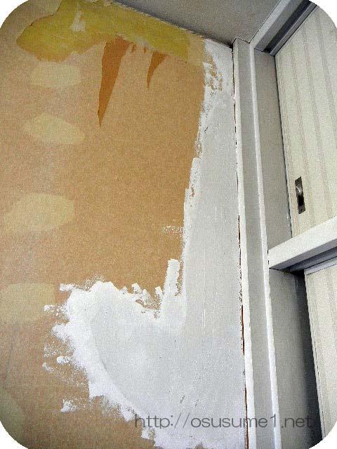 初めてのパテ塗り。