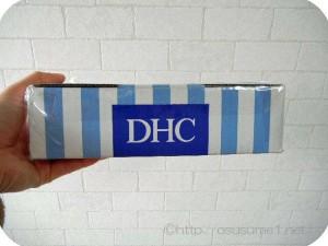 DHCの箱