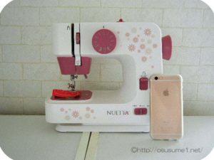 ヌエッタとiPhone6s