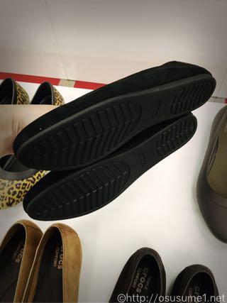 リナ スエード フラットの靴底
