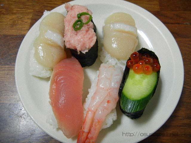 「加賀」実食