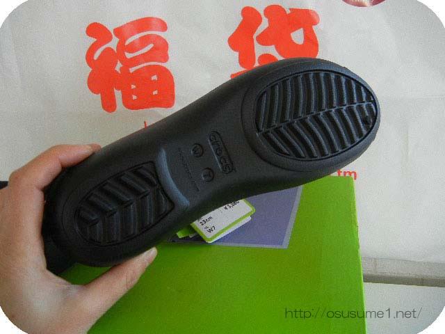 オリビア 2.0 ラインド フラット ウィメンの靴底