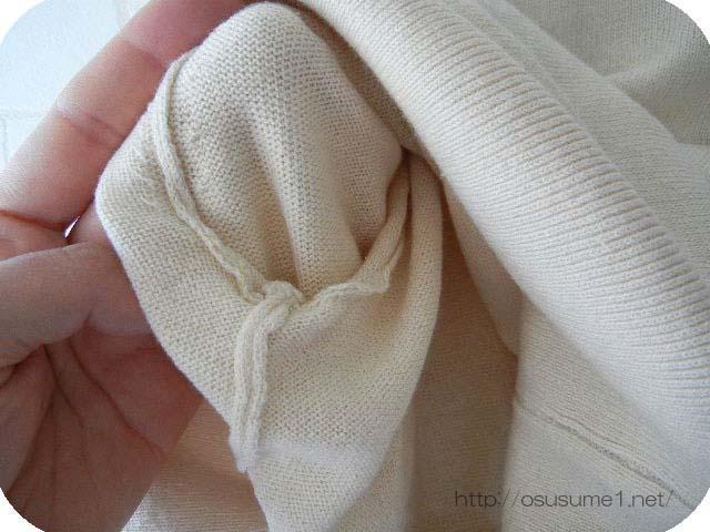 脇の内側の縫製