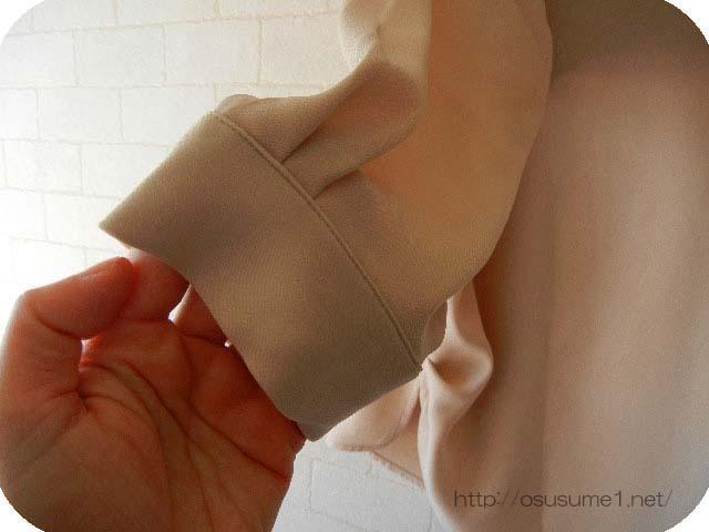 ボタンなし袖