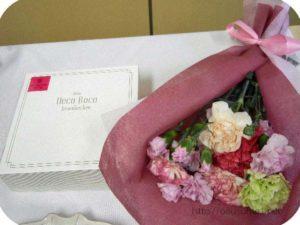 花束セット「マ・クルール 神戸デコボコバームクーヘン~苺ミルクの二層仕立て~」