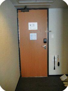 京都ロイヤルホテル&スパ部屋のドア