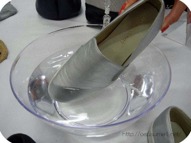 きれいめ「防水ポン」の防水性