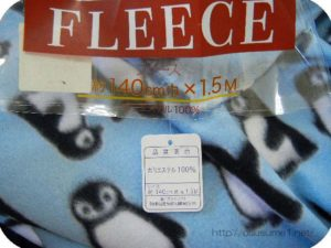 ペンギン柄フリース生地