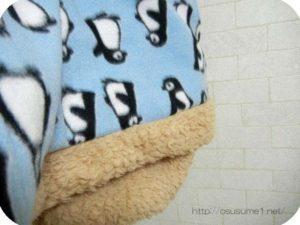 完成した毛布兼ひざ掛け