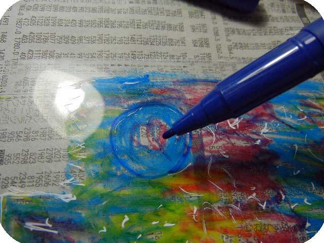 青ペンで書く。