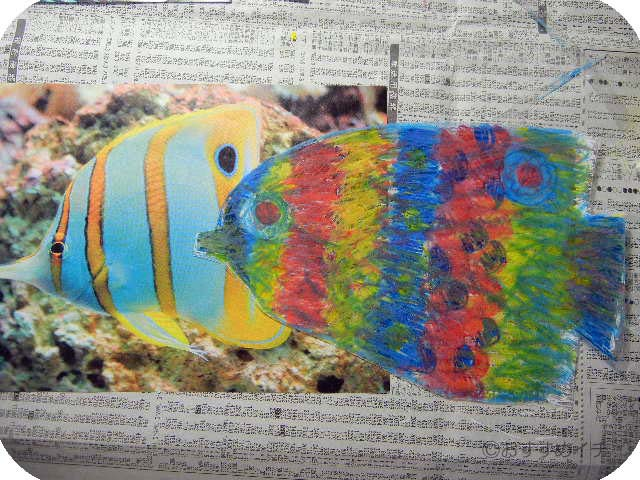 お手本の熱帯魚と一緒に。