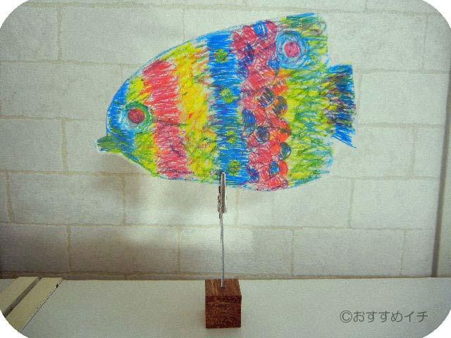 完成した「見つけた 私だけの熱帯魚」パステルカラー側