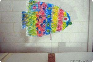 完成した「見つけた 私だけの熱帯魚」色ペン側