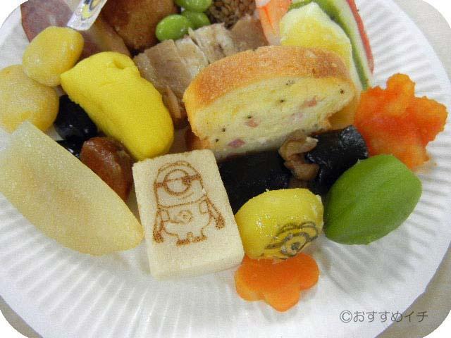 スチュアートの高野豆腐