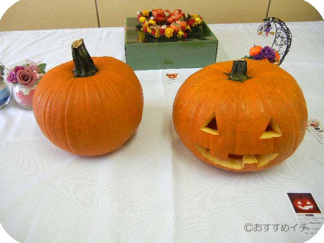ハロウィン用かぼちゃ