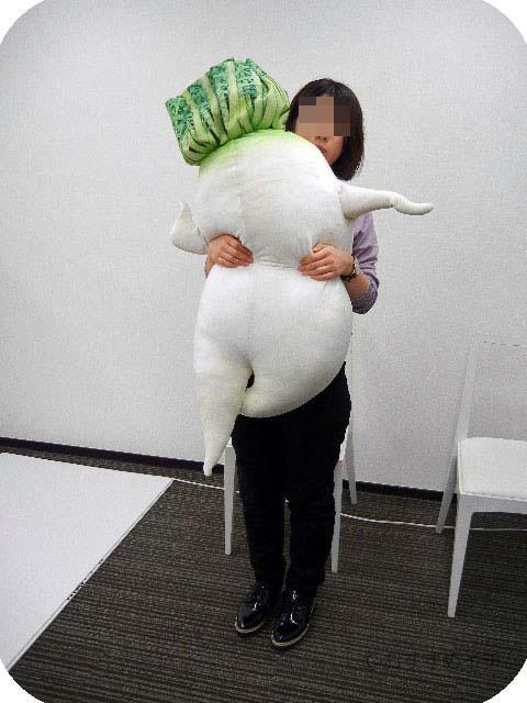 大きいセクシー大根抱き枕