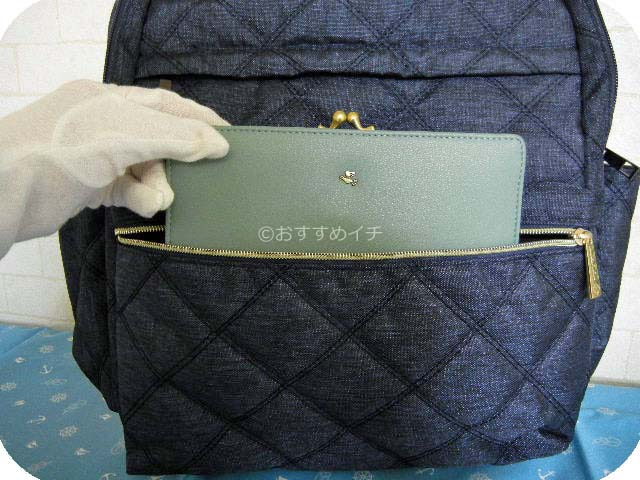 「LUXURIOUS ラグジュアリアス マザーズリュック」の外ポケットは長財布が余裕で入ります。