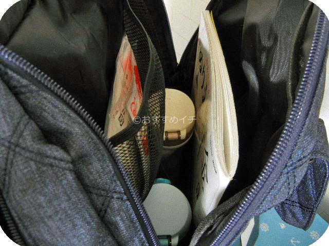 A4サイズとメッシュポケット「LUXURIOUS ラグジュアリアス マザーズリュック」