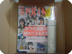雑誌はダンボールに梱包されています。